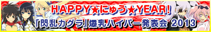 event_happynew